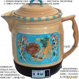 陶瓷煎药机