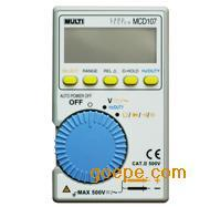 日本万用MCD-107袖珍数字万用表