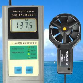 风速仪/风速计/数字风速表/AM-4826/AM4826