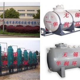 PE运输罐、钢衬塑卧式储罐、防腐设备