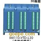 MX110-VTDL30输入模块