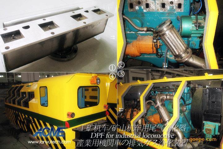 供应专业柴油机尾气净化器