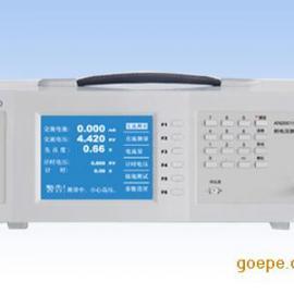 AN20015耐电压测试仪校验仪