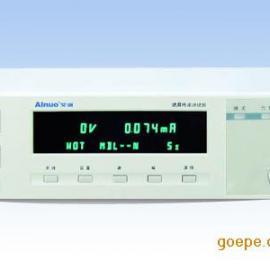 AN9605X交流耐电压测试仪