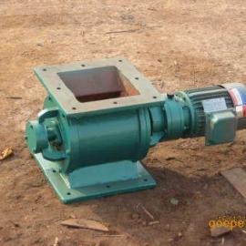 除尘器/除尘器配件 电动星形卸料器