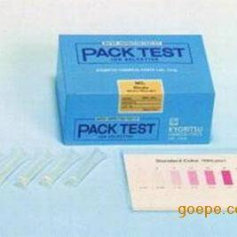 日本共立WAK 氰化物快速测试包