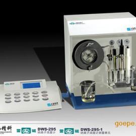 DWS-295型钠离子计