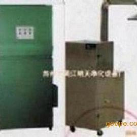 移动式除尘器,不锈钢除尘器,单机除尘器,布袋除尘器