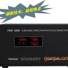 光谱分析仪FMS-3000
