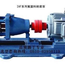 衬氟泵|氟塑料化工离心泵