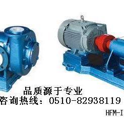 HFM压滤机专用进料泵