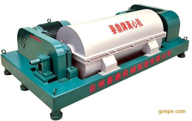 谷瀑环保设备网 固液分离设备 离心机/卧螺离心机 台州春鼎机械制造