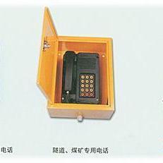 矿用工业型数字抗噪声电话