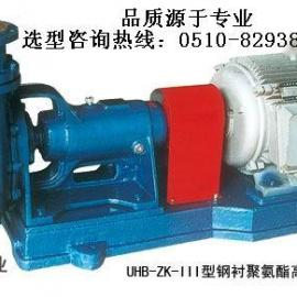 渣浆泵|矿浆泵