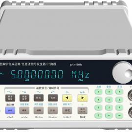 SPF05型DDS数字合成函数/任意波信号发生器