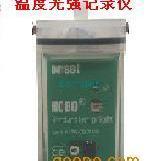 空气水中水下温度光强记录仪,水下温度光照度计