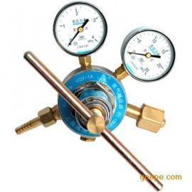 YQY-1A氧气减压器
