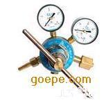 YQY-30氧气减压器