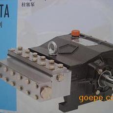 意大利UDOR高压柱塞泵GH系列
