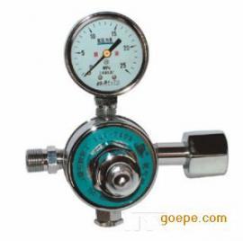YQY-752氧气减压器