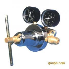 YQK-12空气减压器