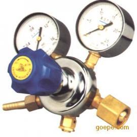 YQK-352空气减压器