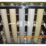 PPS耐高温耐酸碱除尘布袋