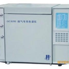 GC8200煤气专用色谱仪