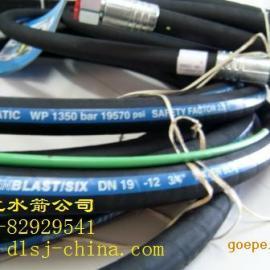 高压钢丝软管