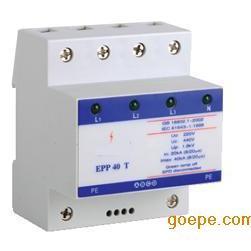 电源过电压保护器(电源避雷器)