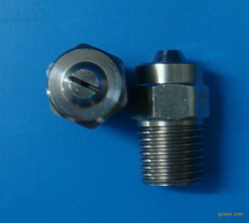 IKEUCHI不锈钢扇形喷嘴VVP8007S303
