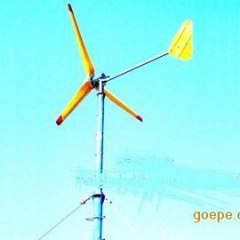 风力发电机 3KW