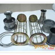 碳黑厂专用除尘器骨架、有机硅骨架、扁骨架、文氏管