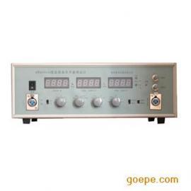 AWA6062型驻极体传声器测试仪