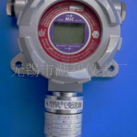 微量氧变送器