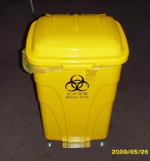 医用垃圾桶-脚踏垃圾桶