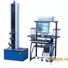 WDW系列微机控制电子万能试验机(单柱式)