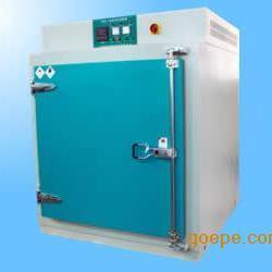 低温恒温研究箱