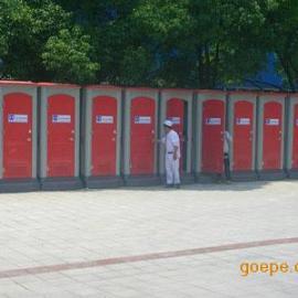 提供移动厕所租赁