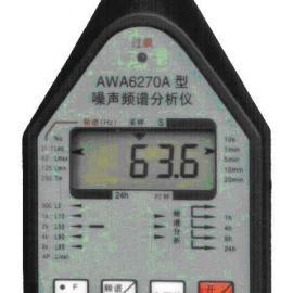 AWA6221A型声级校准器