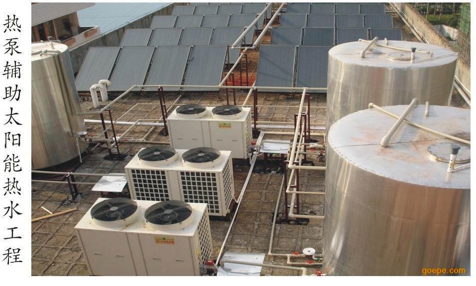 六合彩资料大全热水工程