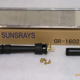 现货供应1602/2002瓦斯红外线燃烧器