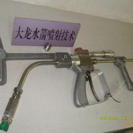 高压溢流喷枪