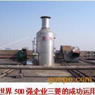 酸碱废气净化塔
