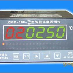 XMD-106系列智能温度巡测仪