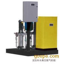 定压补水装置(一罐双泵型,含控制)