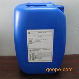 MCT882清洗剂/反渗透清洗剂/贝迪清洗剂