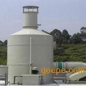 VS型废气净化塔