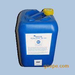 RO阻垢剂/纳尔科阻垢剂/OSM72阻垢剂