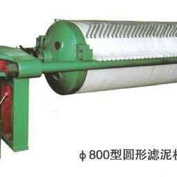 圆形滤泥机专用压滤机明华牌厂家
